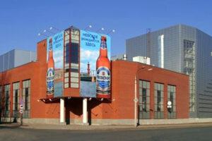 Предприятие ОАО Вена Пивоваренный завод