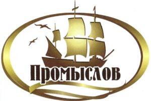 Предприятие Фишлэнд СПб