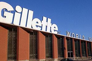 Предприятие Gillette