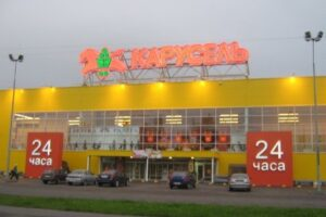 ТК «Карусель»