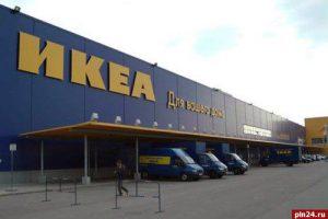 ТК «IKEA»