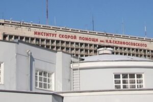НИИ скорой помощи имени Склифосовского