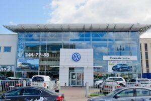 Автоцентр «Volkswagen»-Московский проспект
