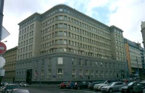 Здание Федеральной Налоговой Службы г.Москва