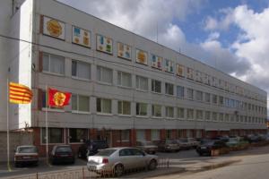 Завод Чупа-Чупс, Санкт- Петербург
